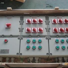 BXM(D)81防爆配电箱|防爆箱|防爆配电箱