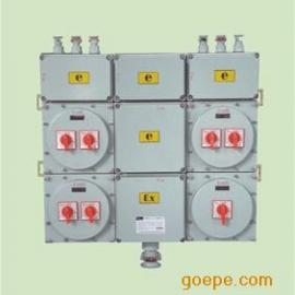 BXM(D)-DIP粉尘防爆照明配电箱|防爆配电箱