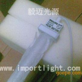 飞利浦HOK 50/120 6000W UV胶固化灯管