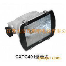 CXTG401防水防尘防腐一体化投光灯,CXTG64升级版