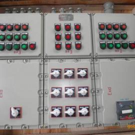 明装防爆配电箱|暗装防爆配电箱|BXM(D)81