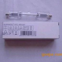 OSRAM HTC400-221 400W UV胶水固化灯
