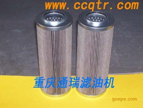 真空滤油机滤芯 三级不锈钢滤芯
