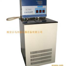 DC-1010低温恒温油槽