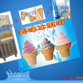 北海冰淇淋机,北海哪里有冰淇淋机卖
