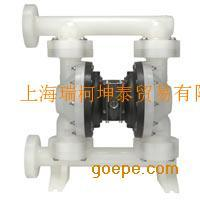 EXP系列1-1/2英寸非金属泵EXP