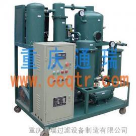 机械液压油杂质过滤机/高效真空环保