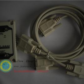 台湾亚锐RS232适配器 / 3311