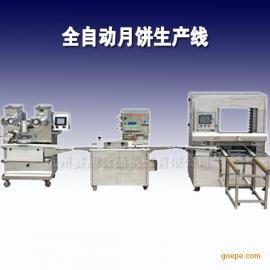 广式月饼机,月饼机生产线,月饼机厂家