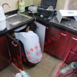 南宁净水器 上门维修 安装 服务部