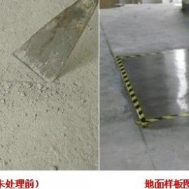 混凝土密封固化剂又叫液态硬化渗透剂