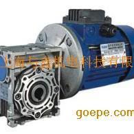 紫光涡轮减速机/紫光涡轮蜗杆减速机