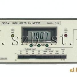 台湾阳光7117C喇叭扬声器耳机Fo/F0测试仪器