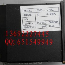 BKC温控器 智能数显温控器 TME-7711Z
