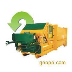 北京销售连体式垃圾压缩机
