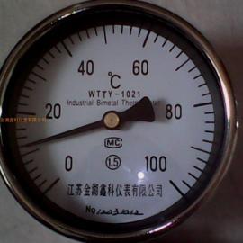船用远传双金属温度计
