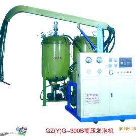 供应天TJXDG-300B高压发泡机|高压发泡设备|