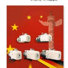 双级旋片泵D60C莱宝真空泵油