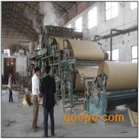 箱板纸造纸机 包装纸造纸机厂家―沁科