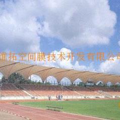 高?#21544;?#23398;体育场看台膜结构工程