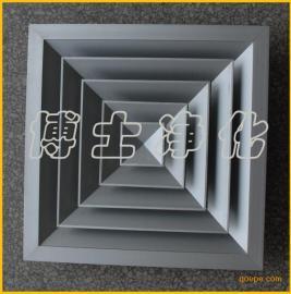 方形散流器 内尺寸250*250