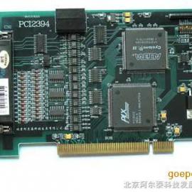 武汉数据采集卡--PCI2394正交编码器和计数器卡