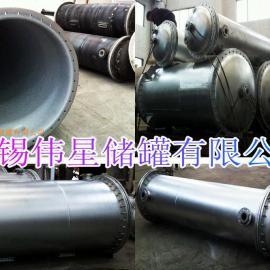 一次成型永不渗漏钢塑复合离子交换器,防腐离子吸附柱