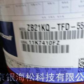 北京谷轮压缩机北京代理谷轮压缩机艾默生谷轮压缩机ZB系列谷轮压