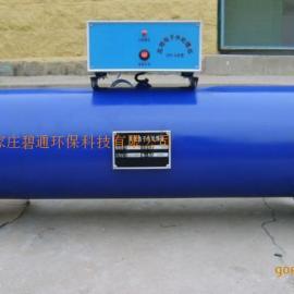北京标记原子除垢仪波段标记原子水处理器标记原子处理器