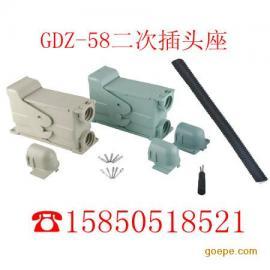 官方推荐高压断路器:GDZ-58二次插头座(航空二次插头)