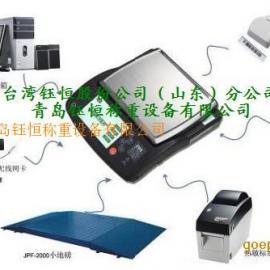 台湾电子称厂家|触摸式智能电子秤