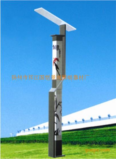 LED太阳能庭院灯生产厂家