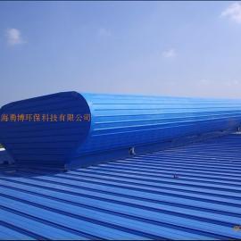 铝合金屋脊气楼,中脊天窗,屋顶通风器