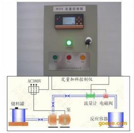 自动液体给料系统/定量配料系统