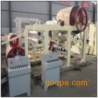 小型造纸机 造纸机械设备―沁科