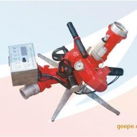 无线遥控电控消防水炮PSKD