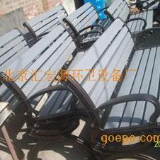 灰色塑木座椅