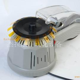 自动胶纸机 M-1000 自动胶纸切割机 胶带机,切带机