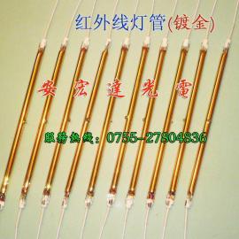 供镀金红外线灯管,加热灯管,1.2K 230V 254MM