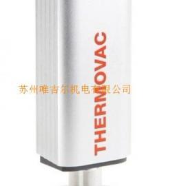 莱宝真空硅管TTR91