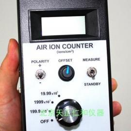 负离子检测仪-AIC2000负离子检测仪