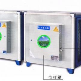 废气处理 低空排放光解静电油烟净化器