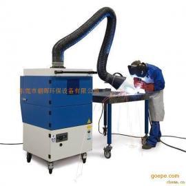 厂家供应移动式除尘器、小型粉尘除尘器
