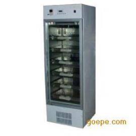 山东博科血液冷藏箱BXC-750