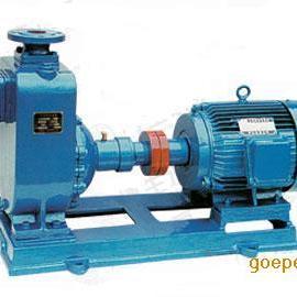 50ZX10-40工业自吸清水泵