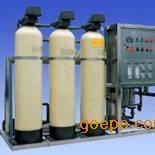 电镀镍废水回用镍回收