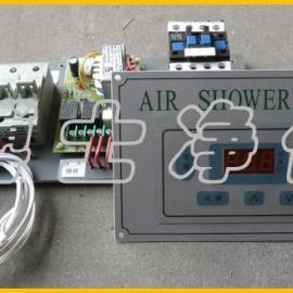 普通风淋控制器 风淋房控制系统 风淋室控制器