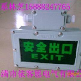 BLB56防爆标志灯|防爆指示灯|防爆安全指示灯|