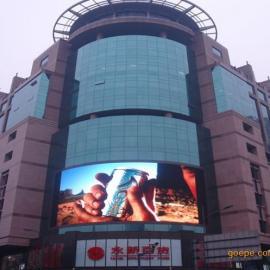 p10弧形全彩显示屏厂家,有弧度的彩色屏幕圆形LED屏幕