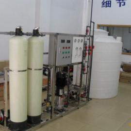 全自动净水设备